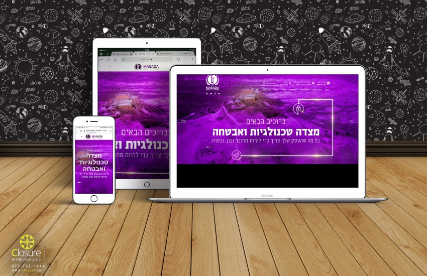 פיתוח אתרי אינטרנט - קלואז׳ר
