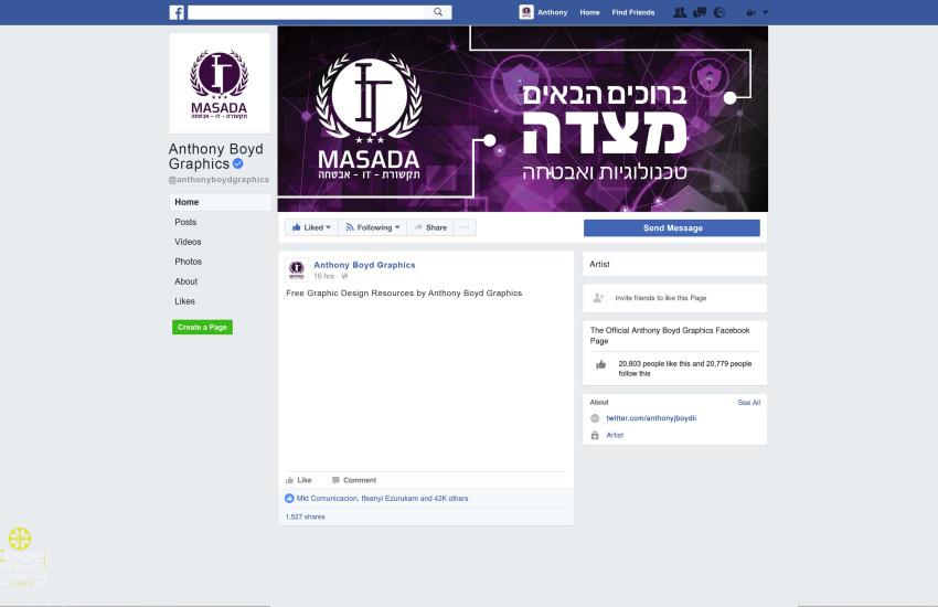 דף פייסבוק - מוקאפ