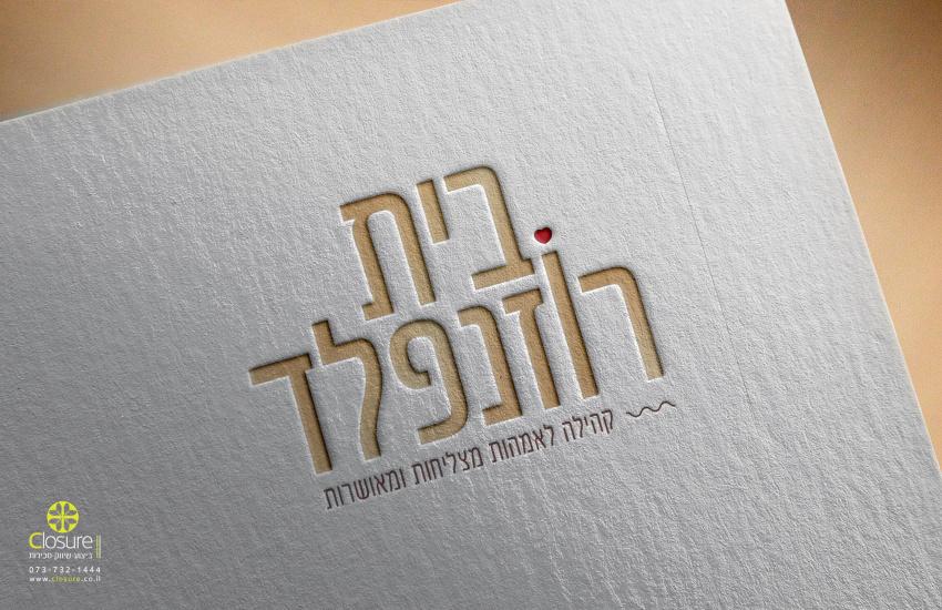 לוגו - מוקאפ